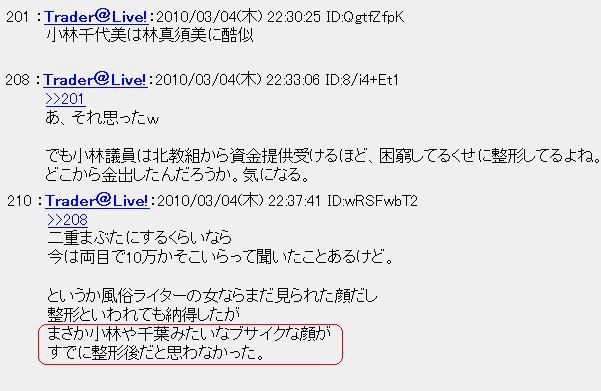 20100304SEIKEI.jpg