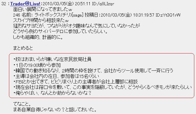 201003052ch.jpg
