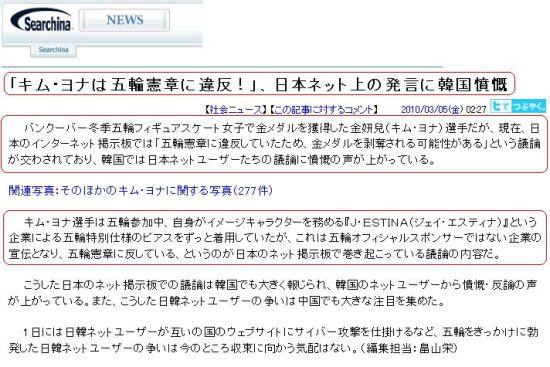 20100305KIMO.jpg