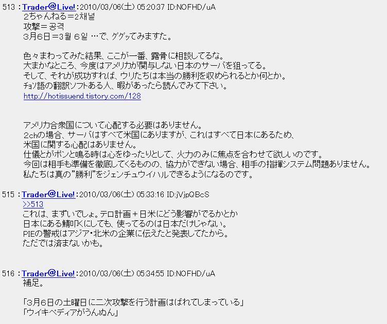 201003062CH1.jpg