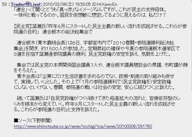 201003062ch5.jpg