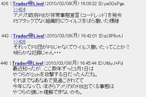20100306f51.jpg