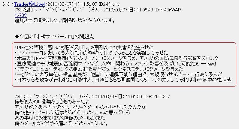 20100307sai.jpg