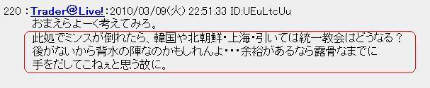 20100309min.jpg