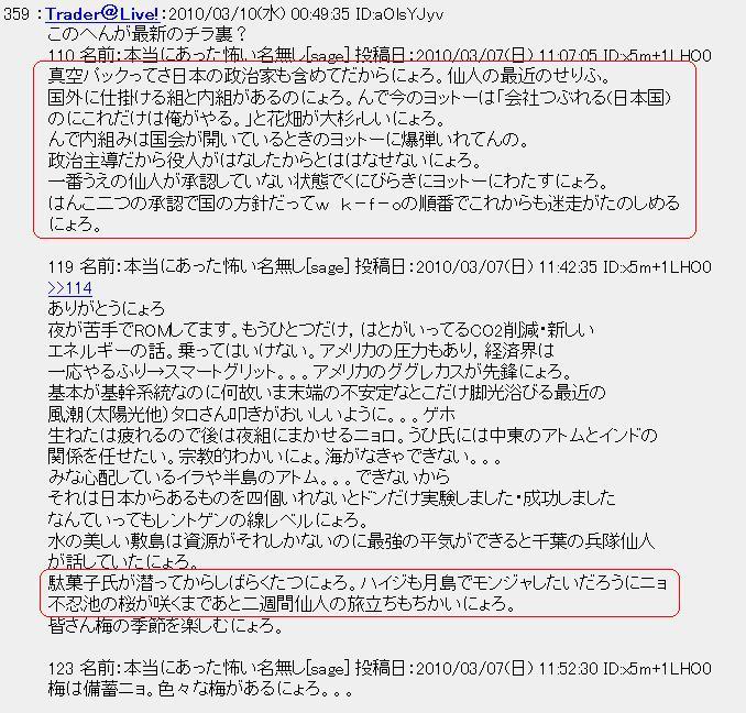20100310chi1.jpg
