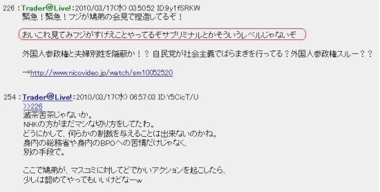 20100317fuji.jpg