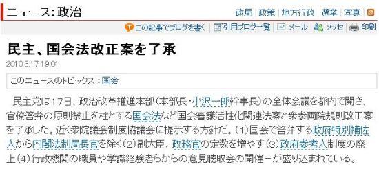 20100317minw1.jpg