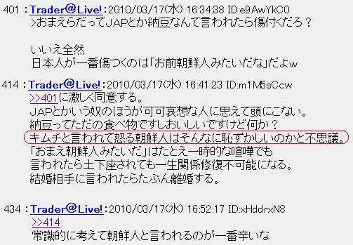 20100317tow1.jpg