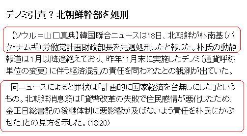 2010031kita1.jpg
