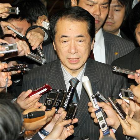 201006kanw.jpg