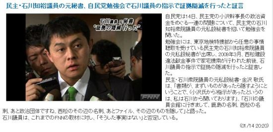 201014ishi1.jpg