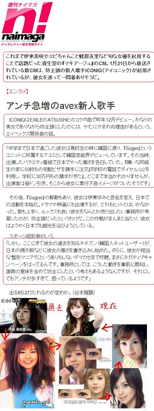2010SHISEIDOU1.jpg