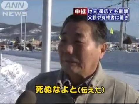 2010ishikawaoyajiiww3.jpg