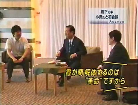 HARAGUCHI200908.jpg