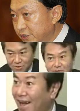 KIMOKIMO20100129.jpg