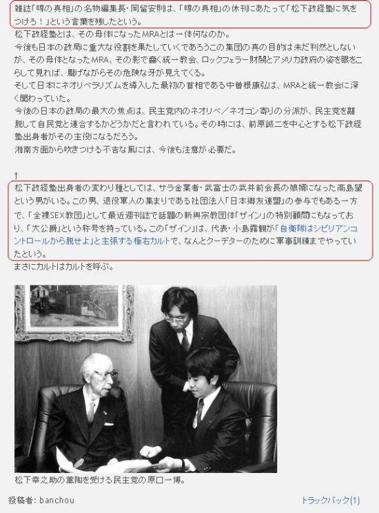 MATUSHITAHARAGUCHIKIMO1.jpg