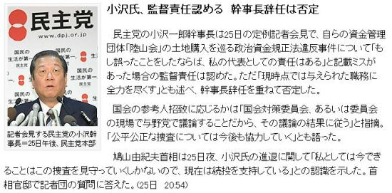 OZAWA201025.jpg