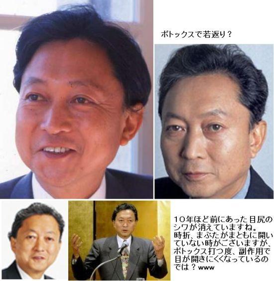 YUKIMOI2010.jpg