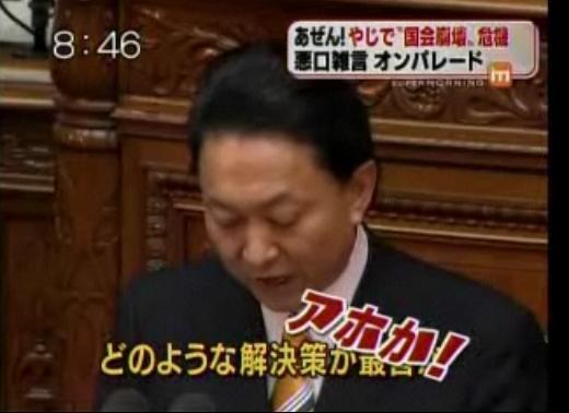 ahiyamayukio2010012.jpg