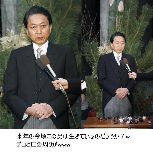 ahohato20100104-1.jpg