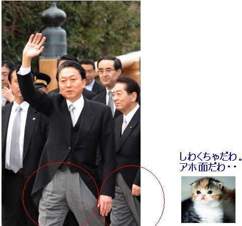 ahohato20100104.jpg