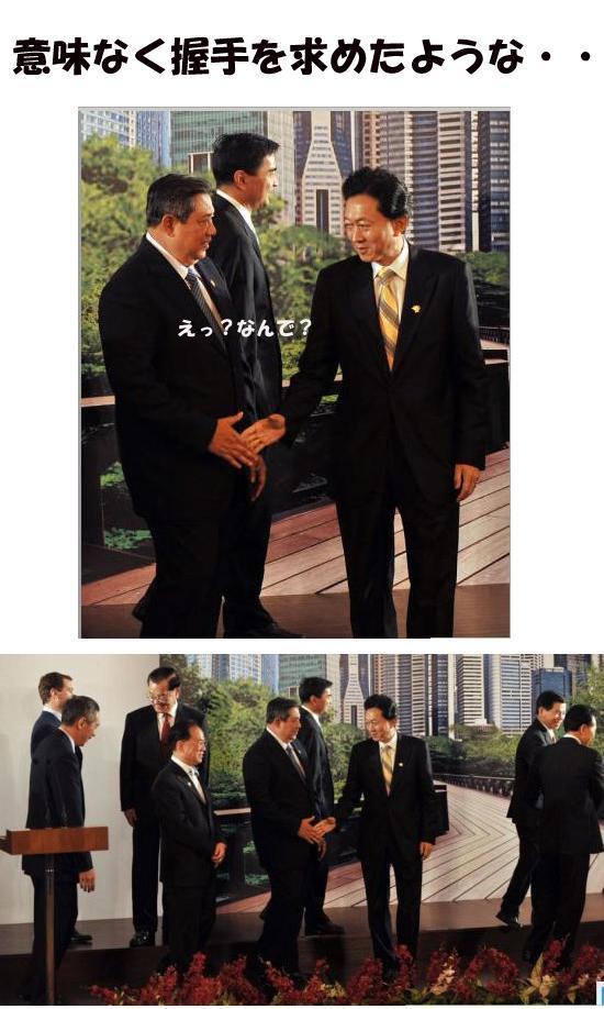 ahoyamaky200911.jpg