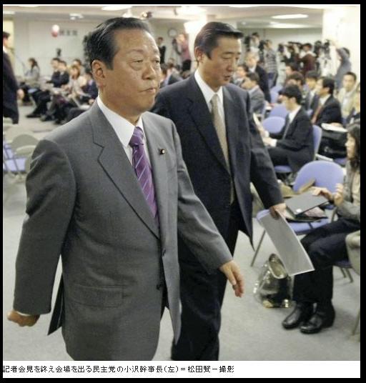akuninichiroozawa20091215.jpg
