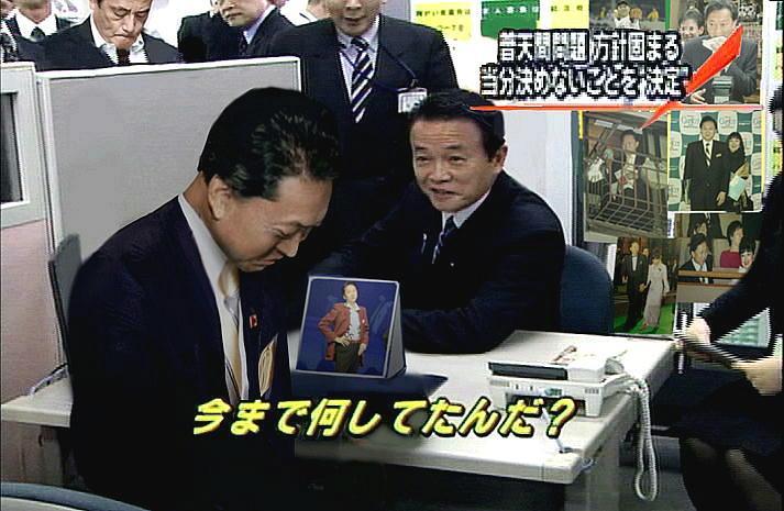 asotohato2009wen.jpg