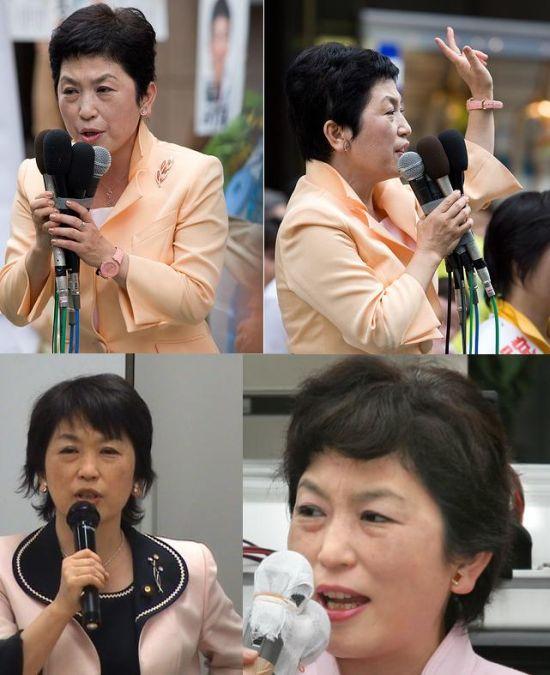 busaikumizupow2009.jpg