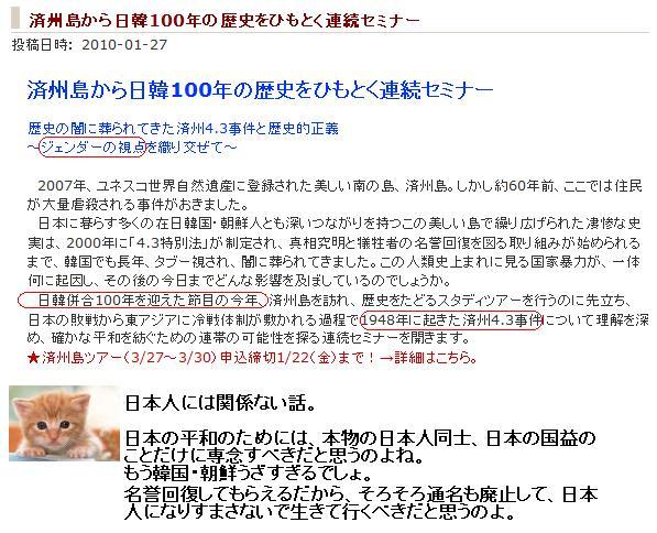 chej2010012.jpg