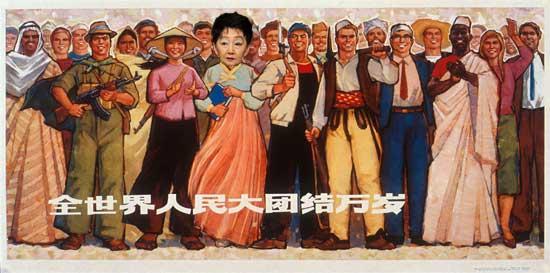 chibanomezasushakai.jpg