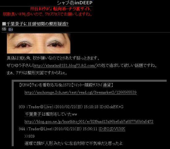 chibaseikei2.jpg