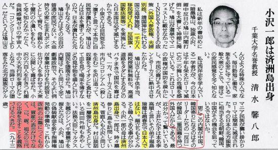 chibashimizuozawachon.jpg