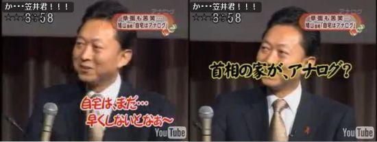 chidejihato1.jpg