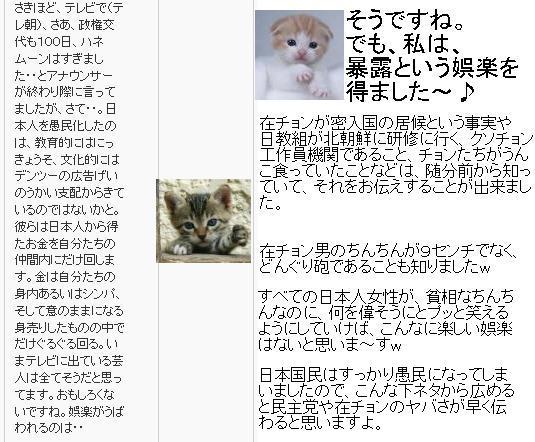 chongoraku20091206.jpg