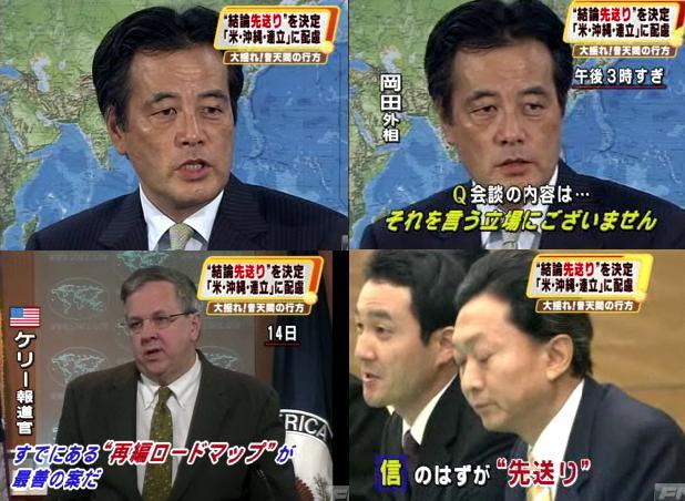futenmasakiokure200912.jpg