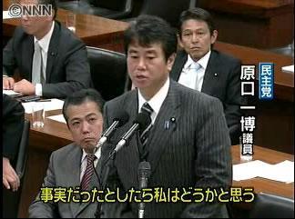haraguchibakawww1.jpg