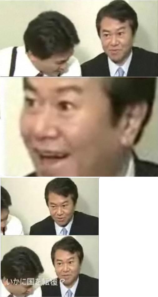 haraguchiyabayabawww.jpg
