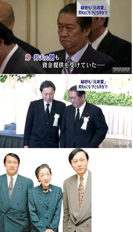 hatokodomoteatew2.jpg