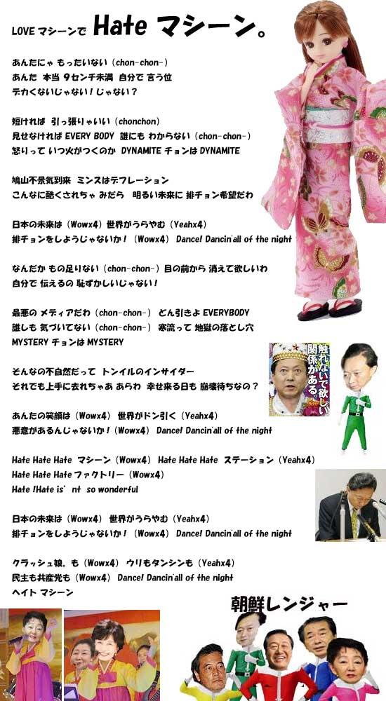 hatom2009.jpg