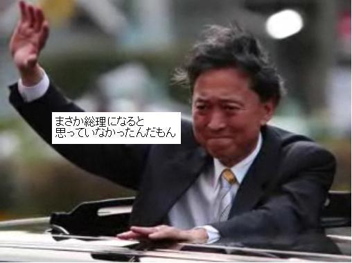 hatoyabaahonaki1.jpg