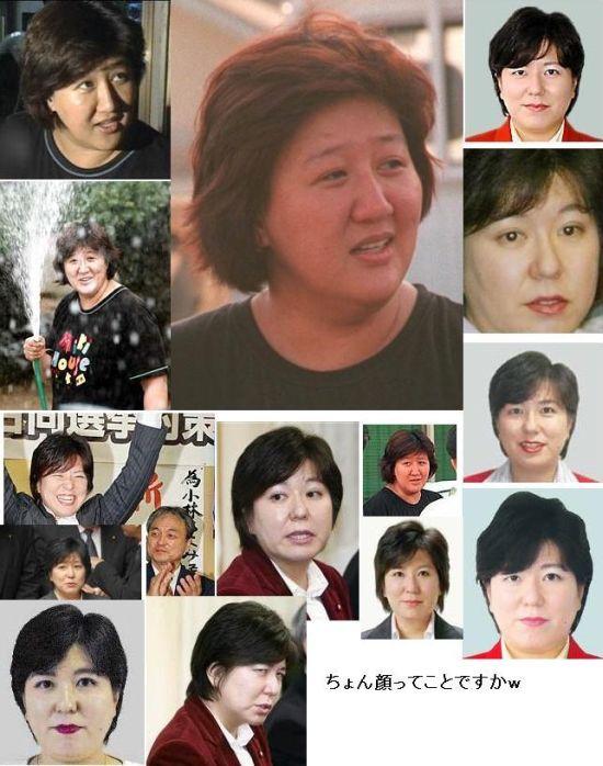 hayashikobayashi.jpg