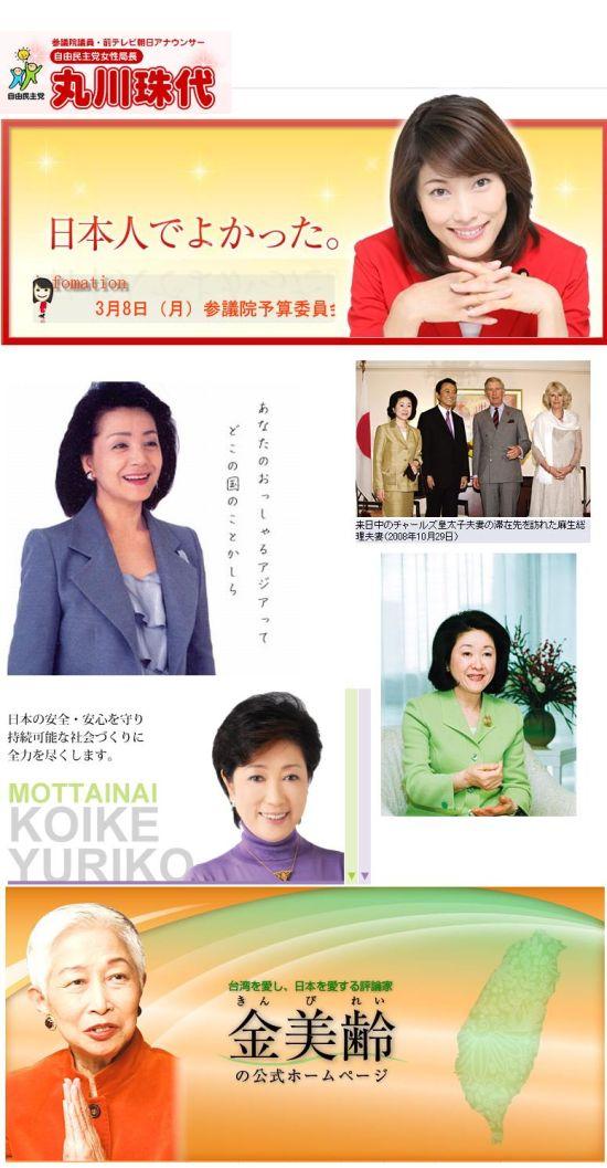 hoshujiyosei1.jpg
