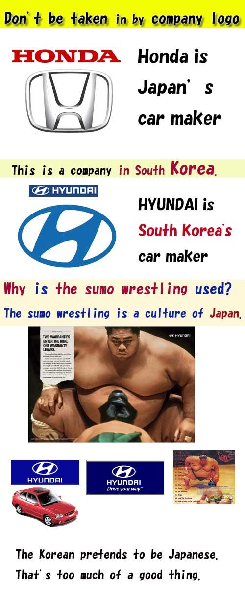 hyundaiiskoreascompanyw1.jpg