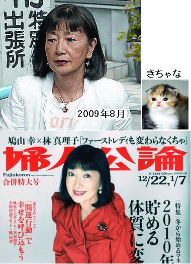 igakumiyukihato201001www.jpg