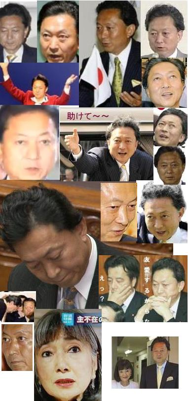 iyouhatoyama200911.jpg