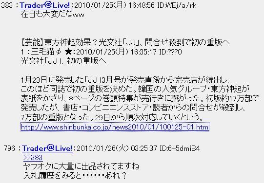 jj201001251.jpg
