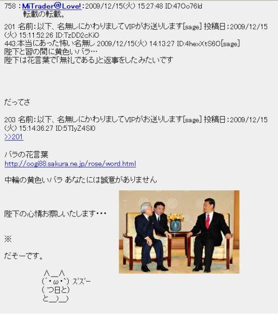 kiroibara20091215xi.jpg