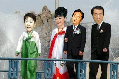 kitamiyukiyukiochibakan.jpg