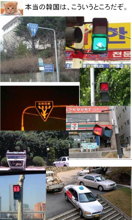 koreahyoushiki1.jpg